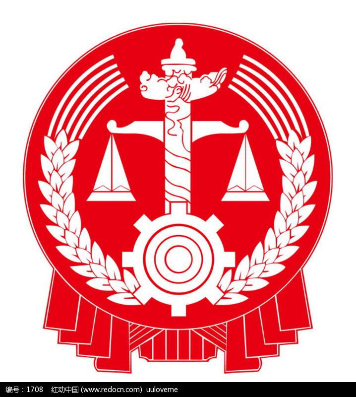 工商徽矢量图
